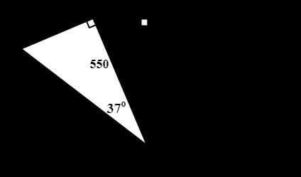 Basic Trigonometry Practice10