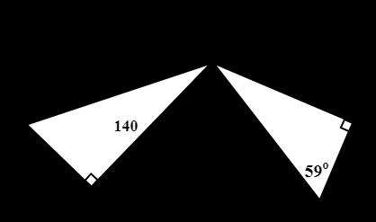 Basic Trigonometry Practice8